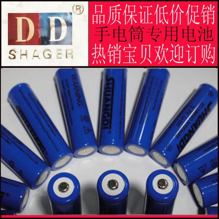 батарейка Поощрение подлинного двойной ди 3000 18650 аккумулятор высокой емкости аккумуляторной батареи аккумуляторная фонарик мАч