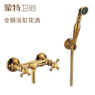 Monte Golden titanium bathroom bronze bathtub shower mixer shower set mixing hot and cold water valve MT308A
