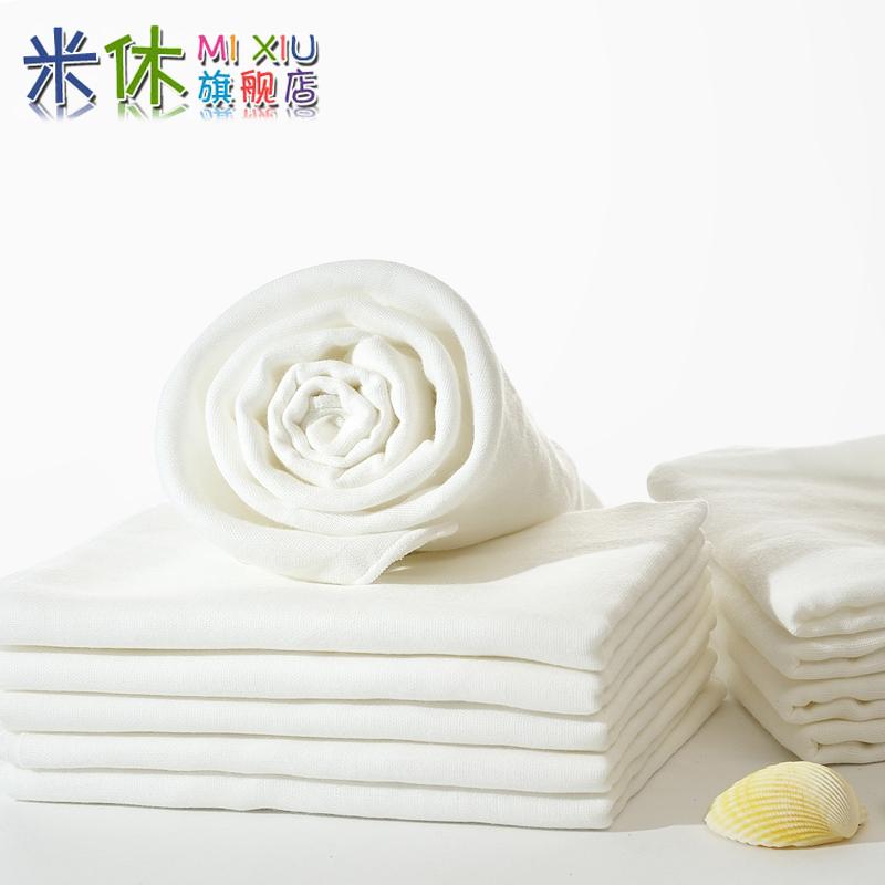 米休 夏季婴儿生态棉纯棉尿布 全棉宝宝纱布尿片10条装