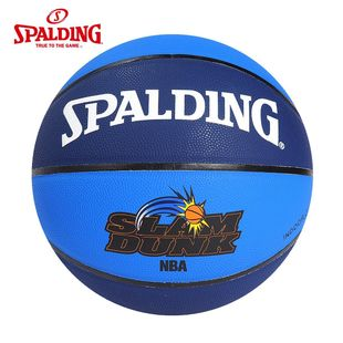 Sibaiding official flagship store basketball quality goods  graffiti ball PVC indoor and outdoor ball and 74-170