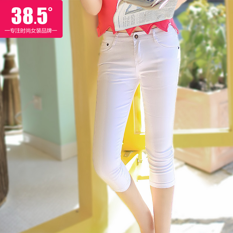 2014 spring and summer clothes new clothes for skinny waist 77 in Candy-colored pants