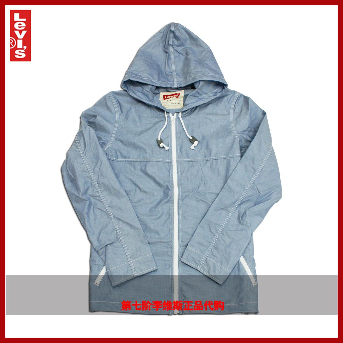 男装1099levis李维斯正品专柜代购男式薄防雨夹克外套70369-0004