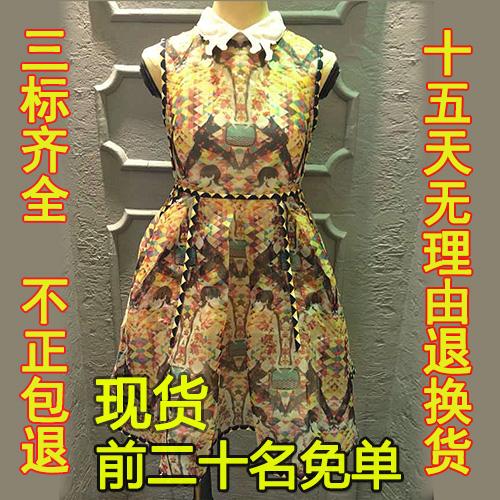 现货 DAZZLE地素2014夏新款专柜正品代购印花无袖连衣裙242O364