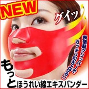 Прибор для подтяжки лица