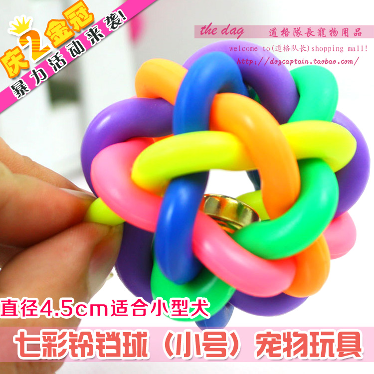 Colorful Bell ball (s) pet toys, dog toys, toy rubber ball bells ball