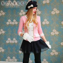 毛衣 女粉红大布娃娃2014冬装新款女 粉白镶拼镶金链修身长袖毛衣图片