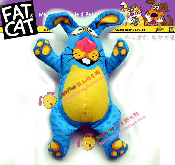 Rushing Crown blue die Bunny United States FatCat sound bite toys canvas dog chew toy