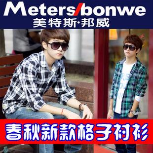 Рубашка мужская The meters Bonwe 2012 Осень 2012 Хлопок без добавок С остроконечным лацканом Длинные рукава ( рукава > 57см )