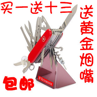 Authentic Hong Kong version 30 multi-function Switzerland Saber folding outdoor tool tool steel pristine 包邮