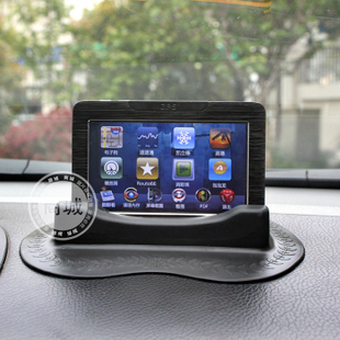 Genuine megacupad Super cohesive integrated GPS GPS Navigator support bracket/cradle 0072