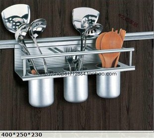 Gao Sida/Phyllis curott space aluminium kitchen racks/slide/pendant K002 seasoning thicken plate 40cm