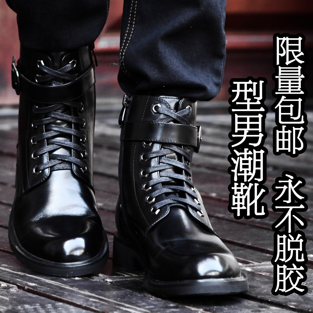 男士靴子真皮军靴图片