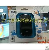 Dual-mode 3G mobile wireless router Telecom China Unicom zteac30 special on -one card cdma ZTE