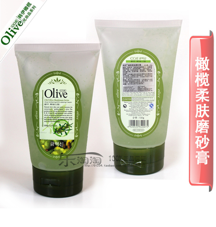 Co. e  CE.O Olive 100ml