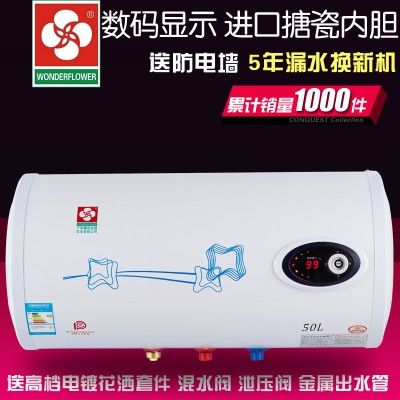 Storage water heaters water heaters 80 l 100 l water heater thermostat bath shower
