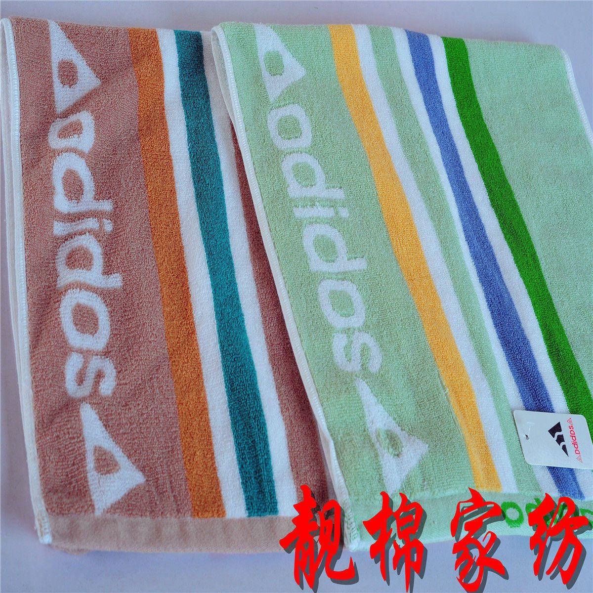 Полотенце Adidas 32 поглощающей полотенце спортивное полотенце
