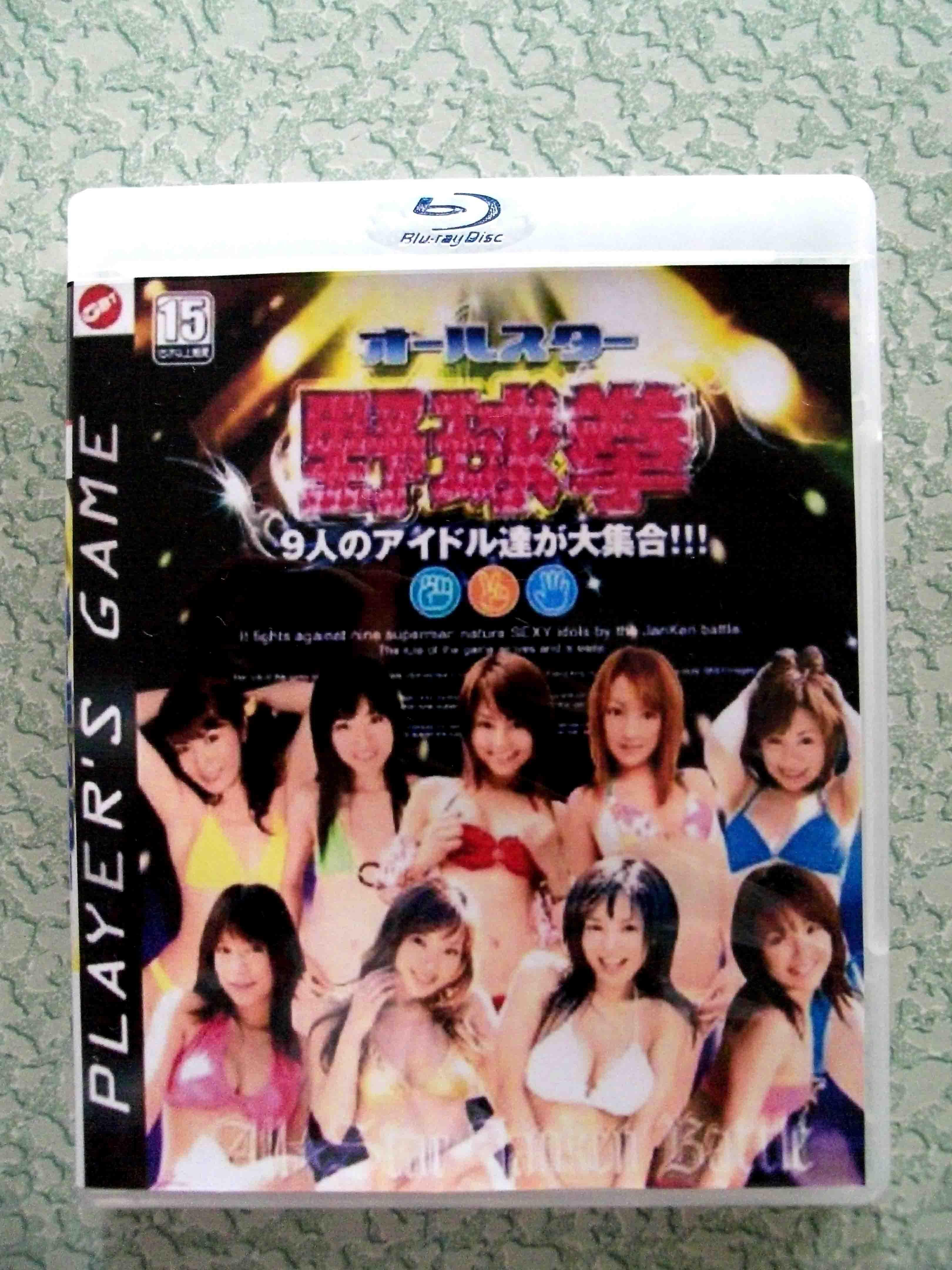 Игра для PS Игры для PS3 Blu-ray читать твердый переплет all-star диких мяч ножницы японской