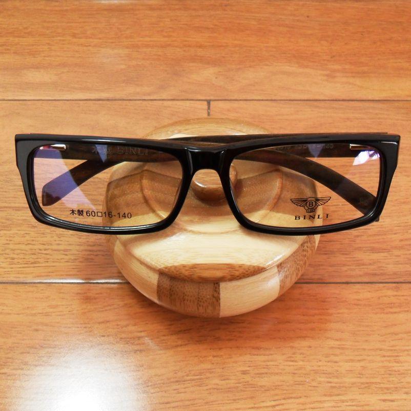 Bentley B6010 Ebony Wood legs large face plate frames wooden box ...