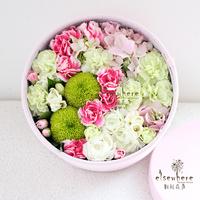 别处花屋|成都鲜花同城玫瑰康乃馨生日-鲜花花盒仅限成都市区派送