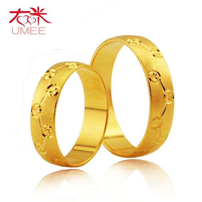 右米 相望银河镀黄金对戒 情侣戒指 男女指环 尾戒结婚母亲节礼物