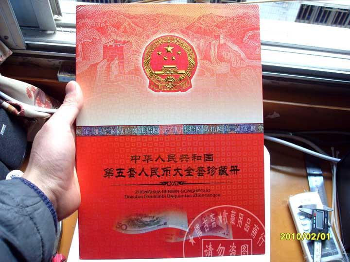 Альбом для хранения коллекции Пятая серия юаней позиционирования пустой пакет китайские бумажные деньги, собирая монеты коллекции альбом полный