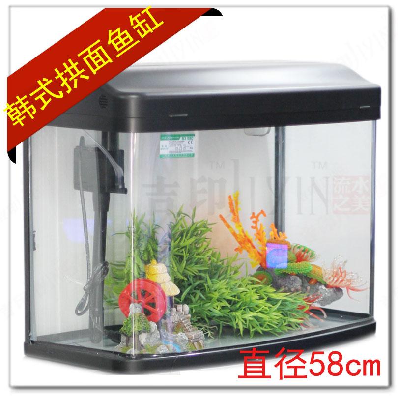 Аквариум Minjiang River  0.58