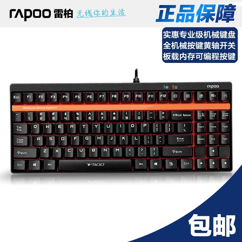 rapoo 键盘图片