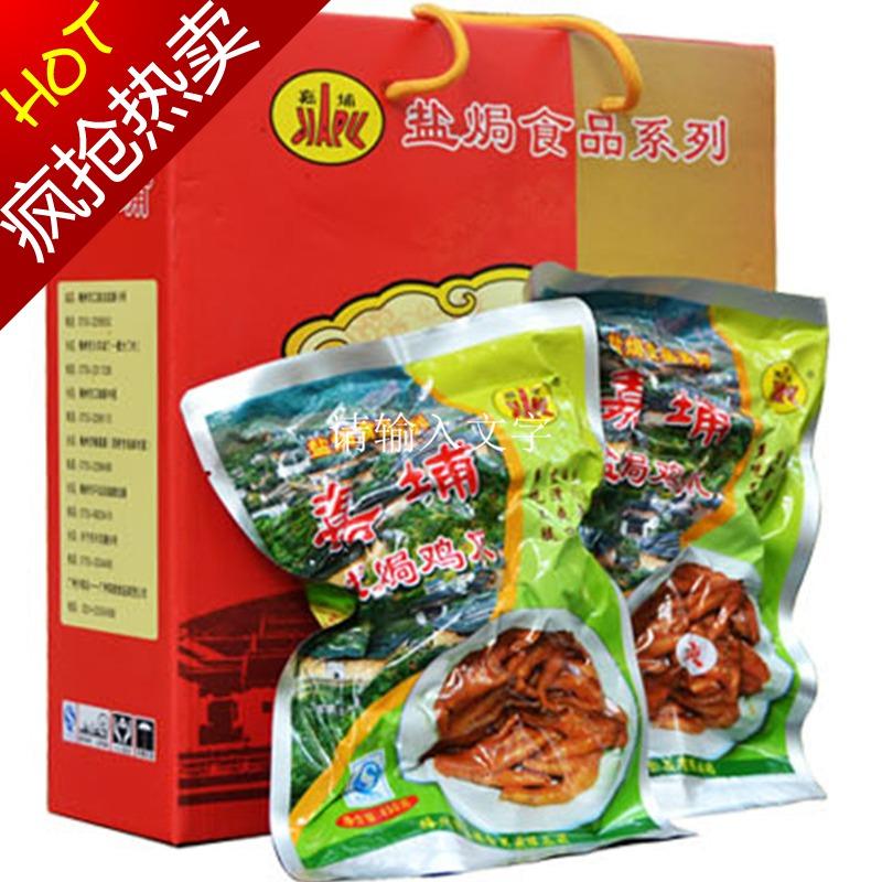 广东梅州 嘉埔盐�h凤爪鸡爪鸡脚 客家特产零食小吃 传统风味美食