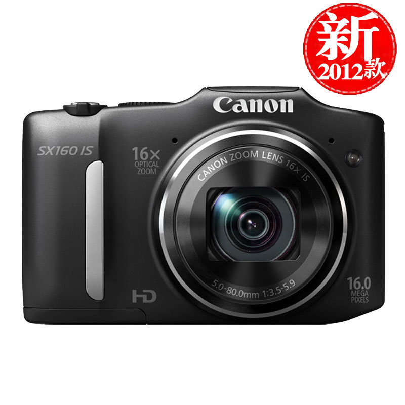 Цифровая камера Canon PowerShot SX160 IS CMOS Высокого разрешения экрана HD (1280x720) Не дрожания SD Card (Secure Digital )