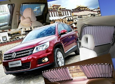 Mai dedicated wing Volkswagen Tiguan car curtain side windows + tail block car sunshade curtain rail-mounted vehicles