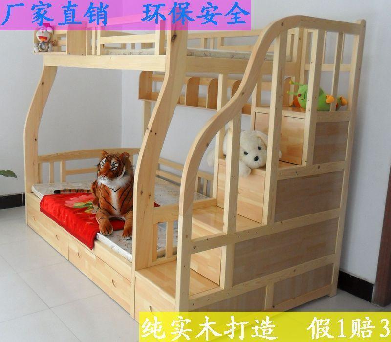 Двухъярусная детская кровать Сосна кабинета двухъярусная кровать кровать лестница лестница для детей Fructus cnidii