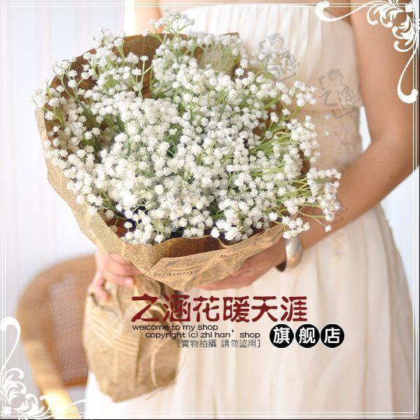 小鱼[满天星]新娘手捧花大号仿真花绢花床花情人节礼物婚纱照道具