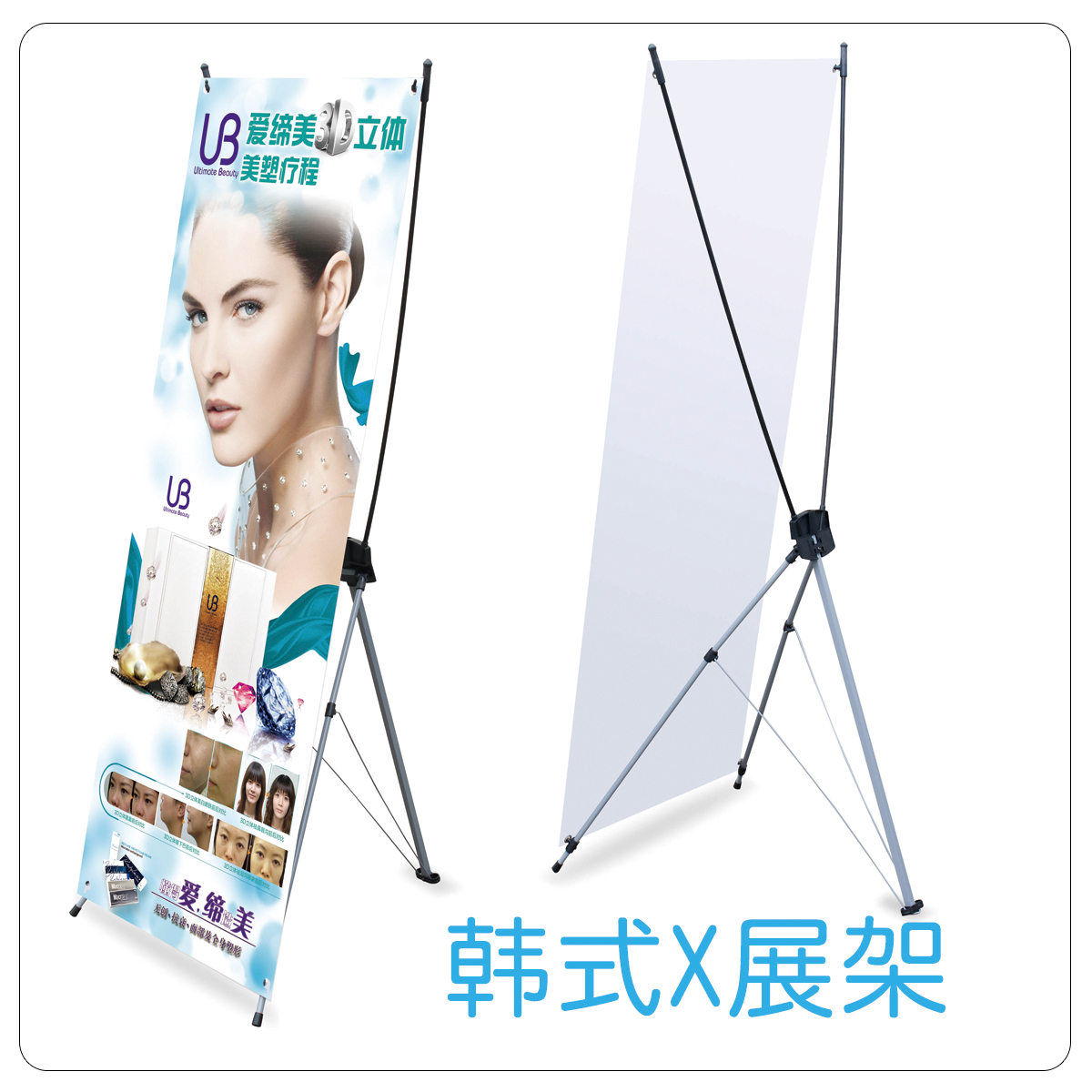 Han-X racks 6.01608 billion posters stand advertising architecture posters produced to Bora Bora Display Rack
