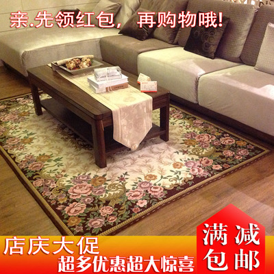 European American French Korean simple European rural countryside den sofa bed living room coffee table carpet mats Specials