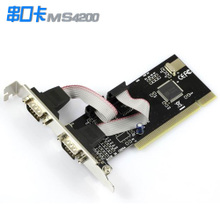 MSK MS4200 PCI chip serial port card 2 port COM KouKa serial port expansion card