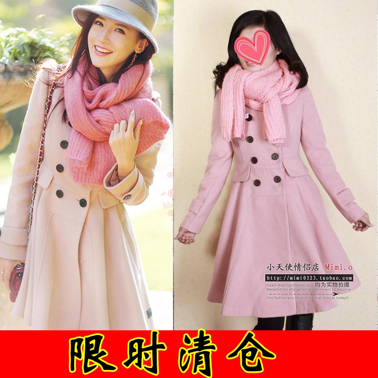 Женская Одежда Марки 123 Оптом