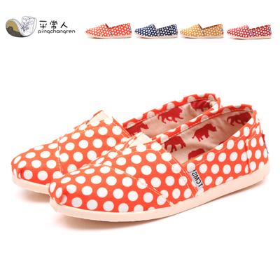Ordinary people 2014 Korean fashion casual flat dots shallow mouth a pedal sets foot lazy shoes shoes canvas shoes