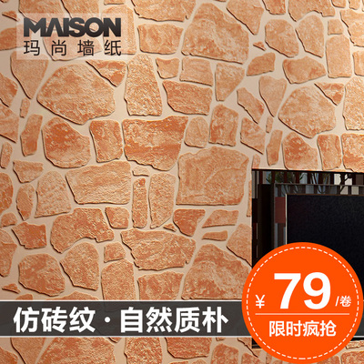 P Ma Shang stone imitation brick wallpaper retro wallpaper the living room TV backdrop aisle entrance hallway wallpaper