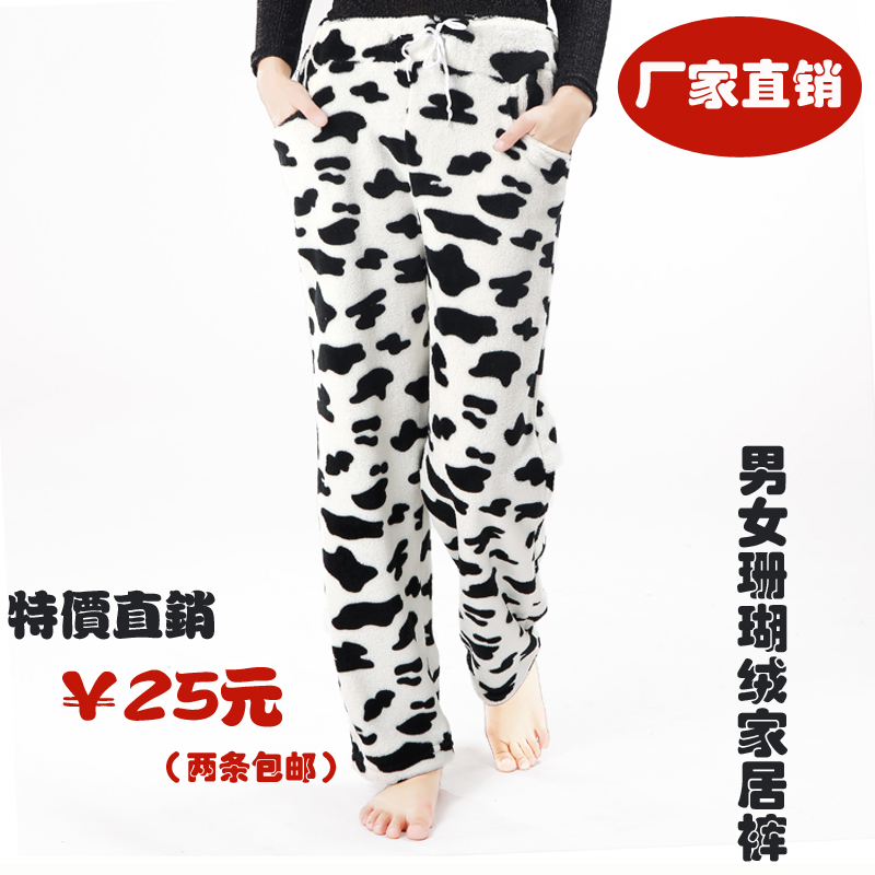 Пижамные штаны Siaili Для пары Фланель Полиэстер Однотонный цвет Зима