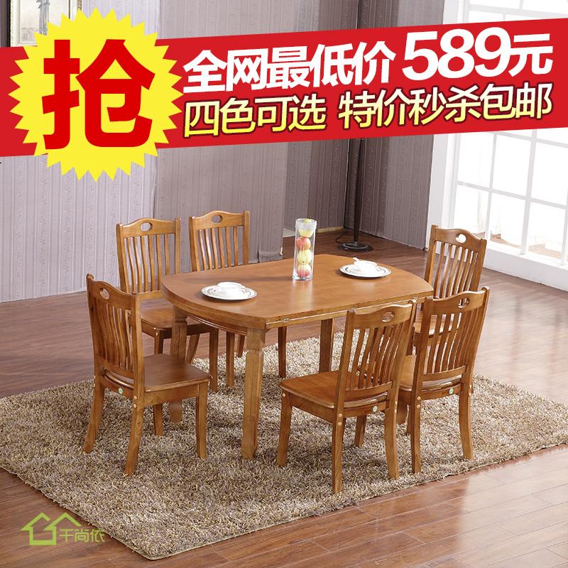 Стол обеденный Genesis