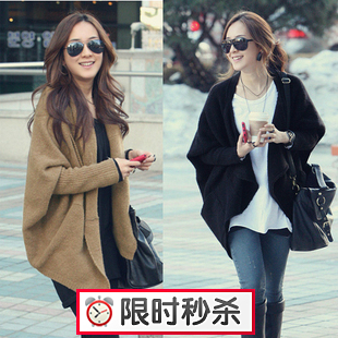 秒杀蘑菇街秋装韩版女装复古蝙蝠衫毛衣外套针织衫开衫宽松毛衣女