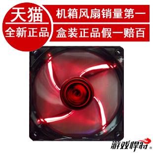 游戏悍将机箱风扇 12cm风扇 静音散热风扇红蓝光LED风扇 盒装