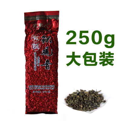 Light person organic tea authentic tieguanyin oolong tea a 1st half jins of large packaging broken tea scent material benefit