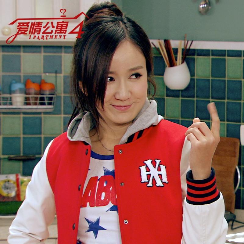 爱情公寓4胡一菲同款韩版棒球衫连帽情侣卫衣少女薄棒球服外套女