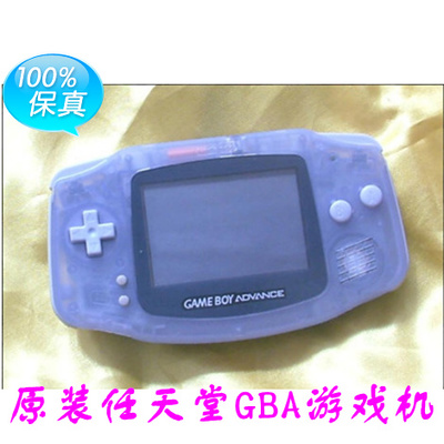 In other new shell Japanese original Nintendo GAME BOY GBA consoles send cards guaranteed for 2 years