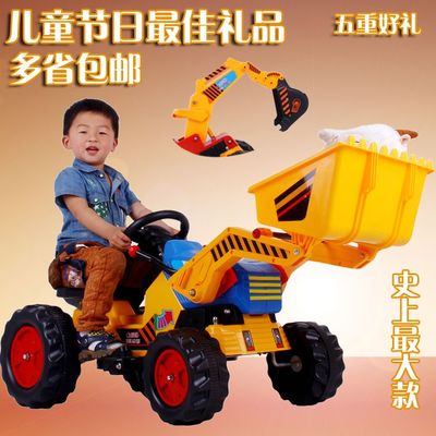 Free shipping large children can sit Keji electric excavator backhoe bulldozer toy pedal car project four
