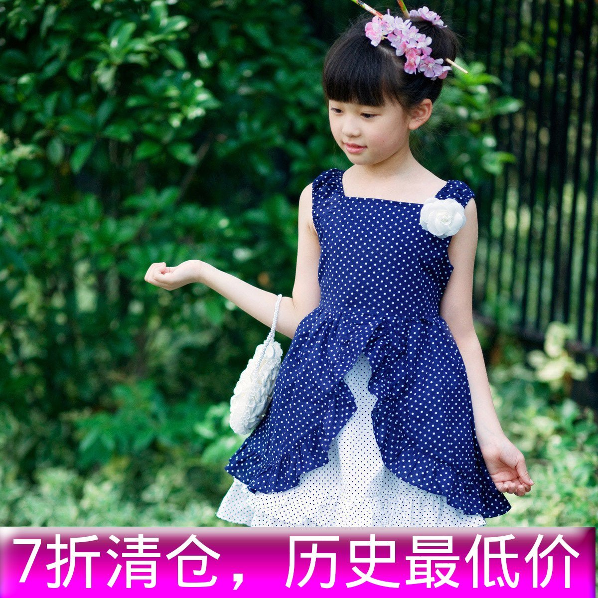 to miss de mode Cotton Dress / vest dress children's dress