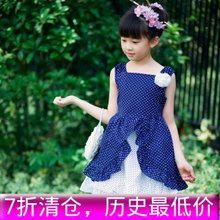 to miss de mode Cotton Dress / vest dress children's dress