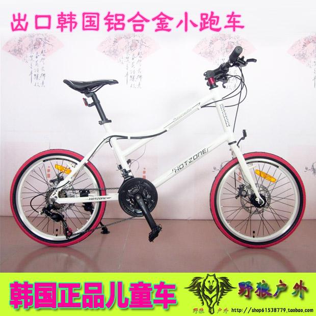 Горный велосипед HOTZONE 20 21- скорости Двойные дисковые тормоза