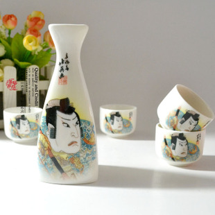 Jingdezhen ceramic sake and Japanese classical life wine set-5 piece set export wine Knight